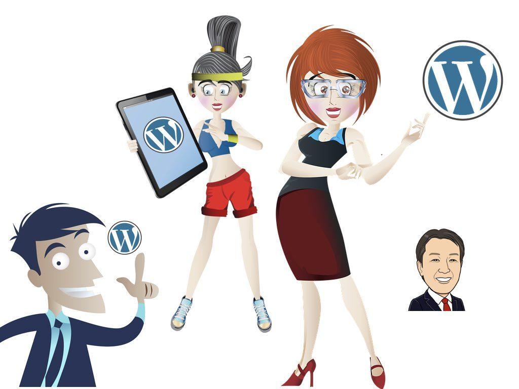 WordPress 必要なこと